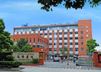 title='上海仁济医院(35kV)'